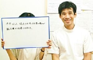 mk様顔写真