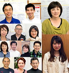 大阪鍼灸院一心治療院患者集合写真