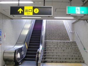 一心治療院へに道順あびこ駅2番出口